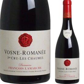 [2016] ヴォーヌ・ロマネ 1ercru レ・ショーム ドメーヌ・フランソワ・ラマルシュ [Vosne Romanee 1ercru Les Chaumes Domaine Francois Lamarche] (フランス/ブルゴーニュ) ワイン 赤ワイン