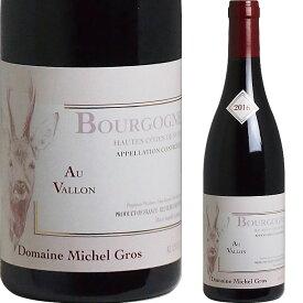 [2016] ブルゴーニュ オート・コート・ド・ニュイ オー・ヴァロン ルージュ ミシェル・グロ [Bourgogne Hautes Cotes de Nuits Au Vallon Domaine Michel Gros] (フランス ブルゴーニュ) 赤ワイン