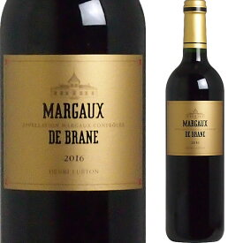 [2016] マルゴー・ド・ブラーヌ [Margaux de Brane] ( フランス ボルドー マルゴー ) ワイン 赤ワイン