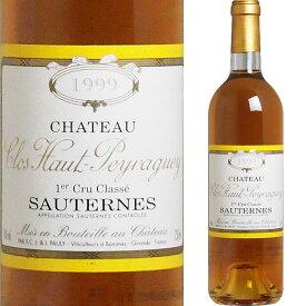 [1999] シャトー・クロ・オー・ペイラゲ [Chateau Clos Haut Peyraguey] (フランス ボルドー ソーテルヌ)白ワイン