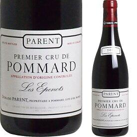 [2015] ポマール 1ercruレ・ゼプノ パラン [Pommard 1ercru Les Epenots Parent Domaine Parent]