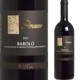 [2011] バローロ ブッシア パルッソ [Barolo Bussia Parusso] (イタリア/ピエモンテ)ワイン 赤ワイン