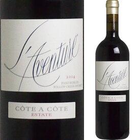 [2014] ラヴァンチュール コート・ア・コート [L'Aventure Cote a Cote Estate] ( アメリカ カリフォルニア )ワイン 赤ワイン