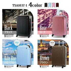 スーツケースキャリーケースキャリーバッグ旅行用品【送料無料・保証付・TSA搭載】TSA1037-1Mサイズ中型4〜7日用に最適インナーフラットフレームタイプコーナープロテクトおしゃれスーツケース【あす楽対応】ハードケース10P06Aug16