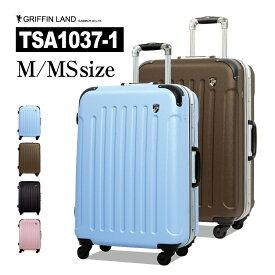 GRIFFINLAND スーツケース Mサイズ キャリーケース キャリーバッグ TSA1037-1 M/MS 旅行カバン フレーム 中型 4〜7日用 おしゃれ おすすめ かわいい 安い 軽量 あす楽対応 海外 国内 旅行 キャッシュレス 5%還元 女子旅