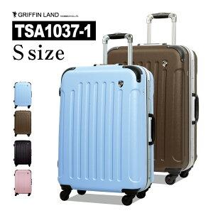GRIFFINLAND スーツケース Sサイズ キャリーケース キャリーバッグ TSA1037-1 S 旅行カバン フレームタイプ 小型 おすすめ かわいい 安い ビジネス 軽量 一人旅 あす楽対応 海外 国内 旅行 Go To Travel