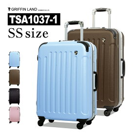 スーツケース SSサイズ 機内持ち込み キャリーケース キャリーバッグ GRIFFINLAND TSA1037-1 SS 旅行カバン フレームタイプ 機内持込 おすすめ かわいい 安い ビジネス 軽量 一人旅 あす楽対応 海外 国内 旅行 5%還元 女子旅