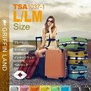 【送料無料 一年間保証】スーツケース キャリーケース キャリーバッグ GRIFFIN LAND TSA1037-1 L/LM サイズ 大型 7〜14日用に最適 ...