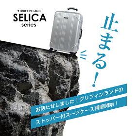 SELICA-RLサイズストッパー付スーツケース【一年保証付&送料無料】清潔空間消臭抗菌仕様ポリカーボン配合インナーフラット大型スーツケース旅行かばんキャリーケースフレーム式