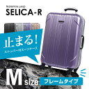 SELICA-R Mサイズ ストッパー付スーツケース【一年保証付&送料無料】清潔空間 消臭 抗菌仕様 ポリカーボン配合 インナーフラット 中型 スーツケース 旅行かばん キャリーケースフレーム式