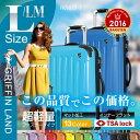 【送料無料 一年間保証】スーツケース キャリーケース キャリーバッグ GRIFFIN LAND Fk1037-1 L/LM サイズ Lサイズ 大型 7〜14日用に最適旅行かばん ファスナー開閉 TSA