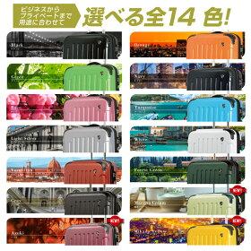 スーツケースキャリーケースキャリーバッグGRIFFINLANDFk1037-1M/MSサイズ中型4〜7日用に最適旅行かばんファスナー開閉ジッパーハードケースTSAロック
