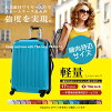 Suitcase carry case carry bag super light-weight with S size small for 2-3 days to the TSA's best Fk1037-1S cheap travel bag zipper open KY