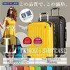 手提箱携带案例携带袋超便携 TSA L 尺寸为安装在优化 Fk1037-1 L/LM 手提箱折扣大 7-14 天旅游袋拉链打开和关闭 10P30Nov13