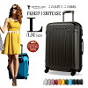 Suitcase carry case carry bag super light-weight with L size large for 7-14 days to the TSA's best Fk1037-1L/LM suitcase discount travel bag zipper open KY