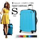 GRIFFINLAND スーツケース Sサイズ キャリーケース キャリーバッグ Fk1037-1 S 小型 安い 軽量 ファスナー ジッパー T…