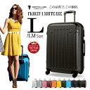 GRIFFINLAND スーツケース Lサイズ キャリーケース キャリーバッグ Fk1037-1 L/LM 大型 安い 軽量 ファスナー TSAロッ…
