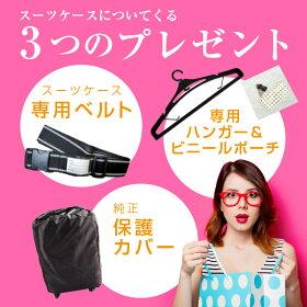 GRIFFINLANDフレームタイプスーツケース全4色M/MSサイズTSA1037-1