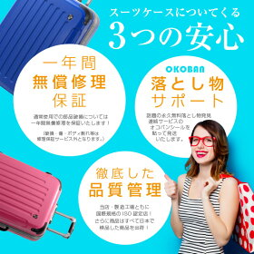 【送料無料一年間保証】スーツケースキャリーケースキャリーバッグGRIFFINLANDTSA1037-1M/MSサイズ中型4〜7日用に最適フレームタイプおしゃれスーツケース【あす楽対応】ハードケース