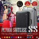 スーツケース キャリーケース キャリーバッグ GRIFFIN LAND PC7000 SS/MINI サイズ 機内持ち込み サイズ 旅行用品 旅行カバン 鏡面 ...
