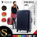 スーツケース キャリーケース キャリーバッグ GRIFFIN LAND PC7000 S サイズ 2〜3日用 フレーム式スーツケース 旅行…