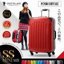 スーツケース キャリーケース キャリーバッグ GRIFFIN LAND PC7000 SS/MINI サイズ 機内持ち込み サイズ 旅行用品 …