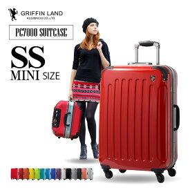 スーツケース 機内持ち込み キャリーケース キャリーバッグ GRIFFINLAND PC7000 SS/MINI フレームタイプ 小型 おすすめ かわいい 安い ビジネス 軽量 一人旅 機内持込 あす楽対応 海外 国内 旅行 5%還元 女子旅