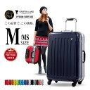 ★楽天年間ランキング2019受賞★ GRIFFINLAND スーツケース Mサイズ キャリーケース キャリーバッグ PC7000 M/MS フレ…