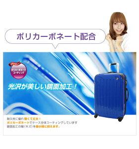 【送料無料一年間保証】スーツケースキャリーケースキャリーバッグGRIFFINLANDKY-FK37SSサイズ小型機内持ち込み可1〜3日用に最適旅行かばんファスナー開閉ジッパーハードケース