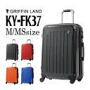 GRIFFINLAND スーツケース Mサイズ キャリーケース キャリーバッグ 鏡面 軽量 ファスナータイプ KY-FK37 M/MS 中型 旅…