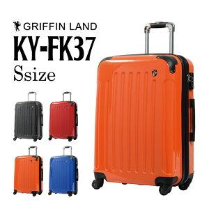 GRIFFINLAND スーツケース Sサイズ キャリーケース キャリーバッグ 鏡面 軽量 ファスナータイプ KY-FK37 S 小型 一人旅 旅行カバン 安い 海外 国内 旅行 Go To Travel キャンペーン おすすめ かわいい
