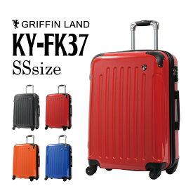 GRIFFINLAND スーツケース SSサイズ 機内持ち込み キャリーケース キャリーバッグ 鏡面 軽量 ファスナータイプ KY-FK37 SS 機内持込 安い 一人旅 旅行カバン 海外 国内 旅行 キャッシュレス 5%還元 おすすめ かわいい 女子旅