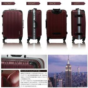 マットKingdom【世界基準施錠。TSA搭載】一年保証付&送料無料。清潔空間・消臭、抗菌仕様大型7〜14日用スーツケース。旅行かばん。キャリーケース。Lサイズ。出張海外旅行ビジネスバッグ。キュリキャリーリモワもいいけどグリフィンも♪