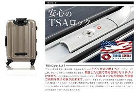 スーツケース。ミラーKingdom【TSAロック搭載】一年保証付&送料無料。清潔空間・消臭、抗菌仕様プロテクトインナーフラットタイプ。大型キャリーケース。L/LMサイズ