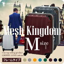 スーツケース メッシュKingdom M(22)サイズ グリフィンランド ハードケース フレーム キャリーケース 旅行かばん 10P…
