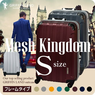 Domestic and international line on Board should be permitted size mesh Kingdom one year warranty with &. Clean space, antibacterial. Compact suitcase for 1-3 days. Travel bag. Carry case. S size. Business bag 10P01Sep13