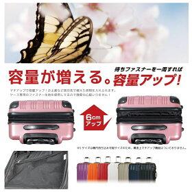 スーツケース【送料無料】大型Lサイズキャリーケースキャリーバッグファスナー軽量修学旅行旅行TSAロックミラー加工10P05Dec15