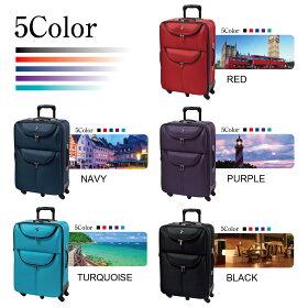 TSA搭載ソフトスーツケース大型【YKKファスナー使用!!・送料無料】清潔空間・消臭、抗菌仕様旅行かばん。キャリーケース。Lサイズ。SFキュリキャリー。リモワもいいけどグリフィンも♪1222PUP2F