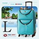 ソフトキャリーケース キャリー キャリーバッグ スーツケース ファスナー