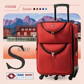 超特価品!53%OFF♪TSA搭載ソフトスーツケース小型【YKKファスナー使用!!・送料無料】旅行かばん。キャリーケース。Sサイズ。SFキュリキャリー。リモワもいいけどグリフィンも♪