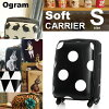 Soft / suitcase designer soft case Ogram S size small for 1-3 day travel bags