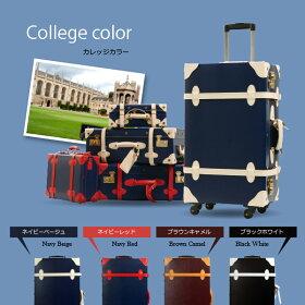 キャリーケース大型【送料無料・かわいい】旅行かばん。トランクキャリーケース。スーツケース。ショコラLサイズ