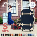トランクケース CHOCOLAT S サイズ トランクケース 送料無料 小型 キャリーケース スーツケース PVC加工 かわいい キュート 旅行かばん TRUN...
