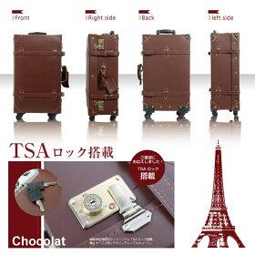 トランクケース送料無料大型キャリーケーススーツケースPVC加工かわいいキュート旅行かばんLサイズTRUNK修学旅行旅行トランク