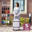 トランクケース Chocolat Sサイズ 小型 機内持ち込み キャリーケース スーツケース GRIFFINLAND かわいい 旅行かばん トランク 女子旅 機内持込 一人旅 安い おしゃれ キャリーバッグ 海外 国内 旅行 5%還元 年末年始 9連休