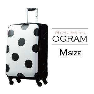スーツケース Ogram Mサイズ 送料無料 デザイナーズソフトケース 中型 4〜7日用 旅行かばん 海外 国内 旅行 Go To Travel キャンペーン おすすめ かわいい 女子旅