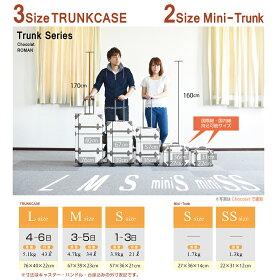 トランクケース送料無料中型キャリーケーススーツケースPVC加工かわいいキュート旅行かばんMサイズTRUNK修学旅行旅行トランク