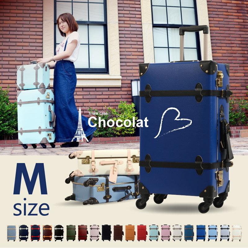 トランクケース キャリーケース スーツケース CHOCOLAT M サイズ PVC加工 かわいい キュート 旅行かばん TRUNK 修学旅行 旅行 女子旅 トラベルグッズ おしゃれ キャリーバッグ おしゃれ レディース