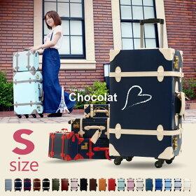 トランクケース小型【1年間保証付!・送料無料】旅行かばん。キャリーケース。スーツケース。Sサイズ。リモワもいいけどグリフィンも♪