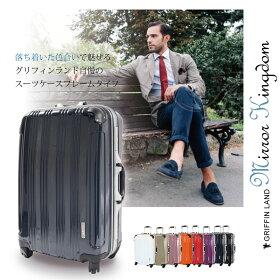 ミラーKingdom【TSAロック搭載】一年保証付&送料無料。清潔空間・消臭、抗菌仕様コーナープロテクトインナーフラットタイプ。大型7〜14日用スーツケース。旅行かばん。キャリーケース。Lサイズ。キュリキャリーリモワもいいけどグリフィンも♪